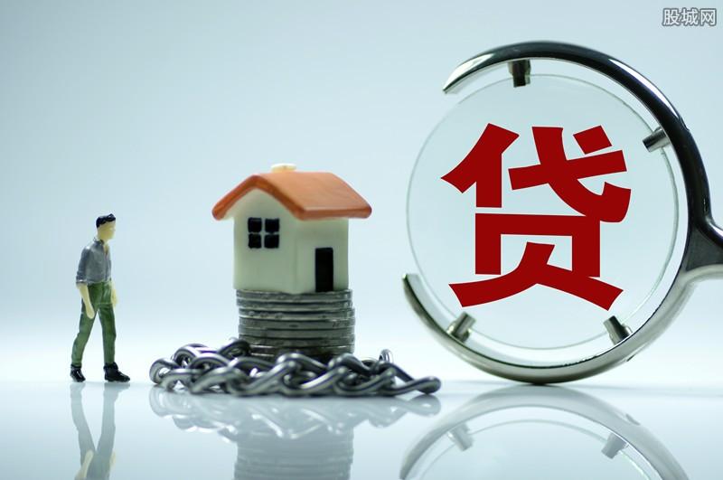 多地上调房贷利率