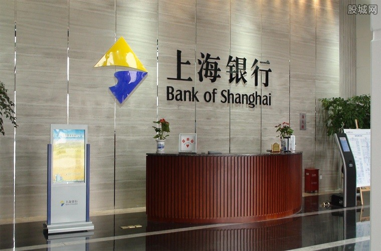 上海银行报送投贷联动方案