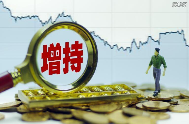 股东终止减持转增持