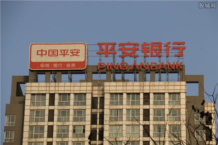 平安银行净利同比增2.61%