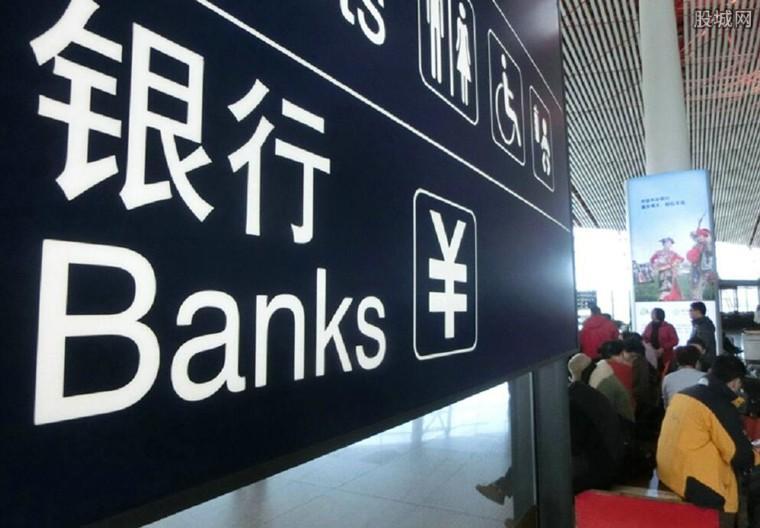 哈尔滨银行的大股东是谁