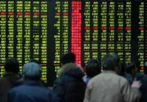 九鼎集团股价续跌 复牌两天市值缩水75.39%