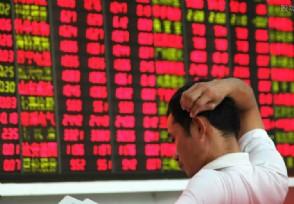 股票抄底是什么意思股票抄底该如何操作?