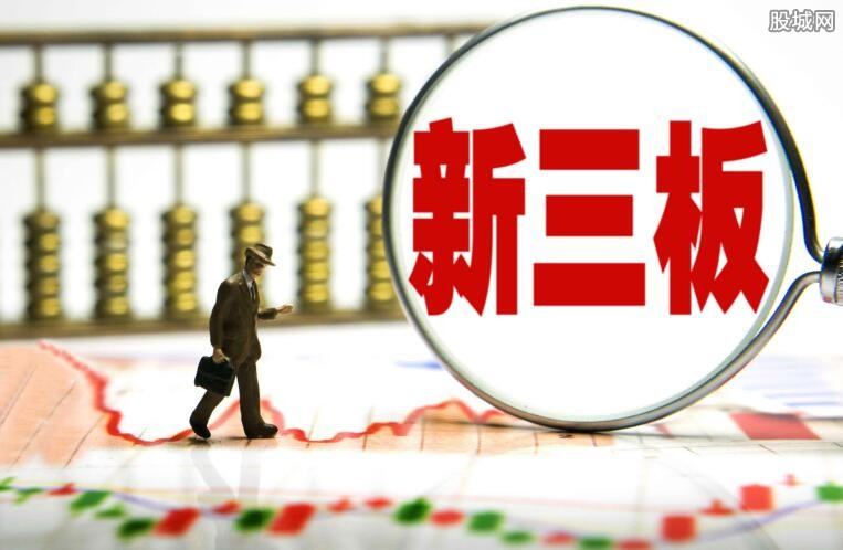 新三板投资交易市场