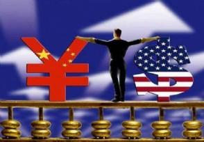 特朗普谈化贸易战 贸易战对股市的影响是什么?