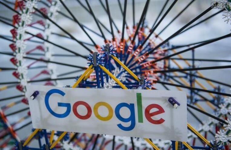 谷歌隐私策略遭指责