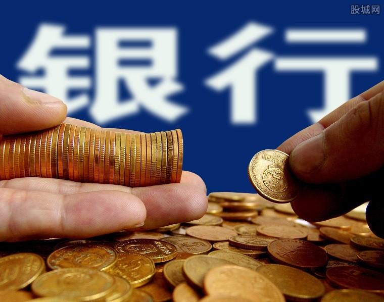 袖珍银行业绩分化