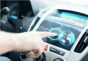福田汽车获国内首张商用车自动驾驶路测牌照