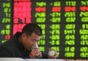 横盘是什么意思 股票横盘后如何操作?