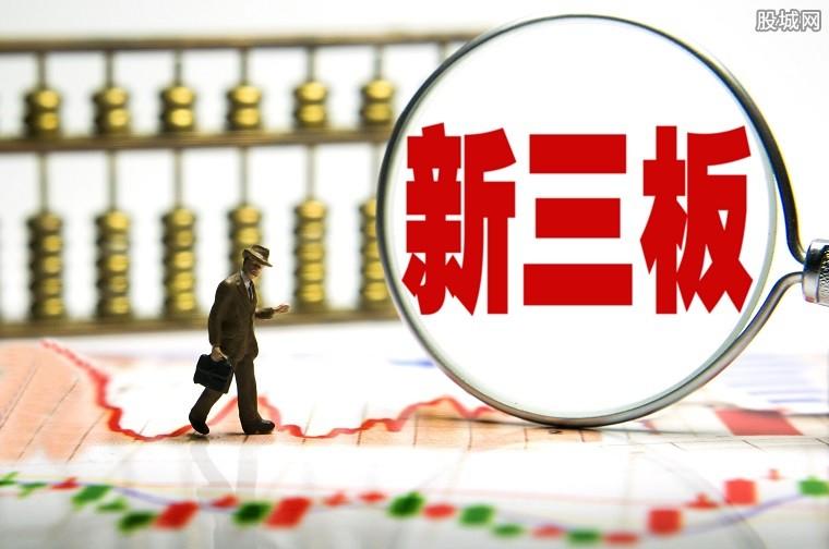 """""""新三板+H""""政策落地将提速 挂牌企业可告别二选一"""