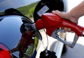 国际油价上涨 纽约轻质原油涨幅为0.35%