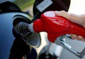 国际油价下跌 纽约轻质原油跌幅为1.37%