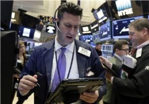 欧美股市涨跌互现 金价创近五周新低