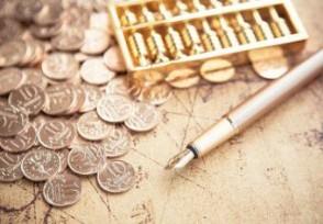 短期理财债基大有卷土重来之势 一季度市场规模猛增