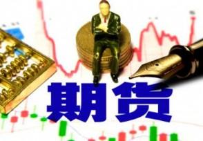 """原油期货上市""""满月"""" 市场整体运行平稳功能初显"""
