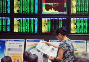 两市周四开盘涨跌互现 创业板指下跌0.04%