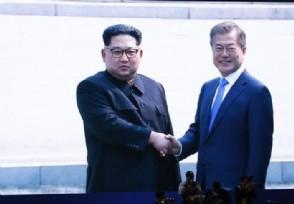 金正恩文在寅会晤 韩国KOSPI指数开盘上涨近1%
