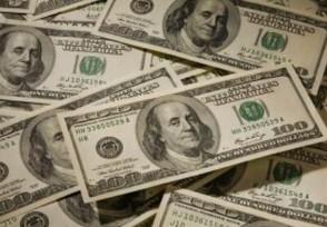 美元指数下跌 一季度美国国内生产总值增长2.3%
