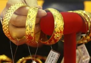 纽约黄金期货市场 金价1日下跌跌幅为0.94%