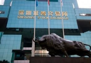 深交所发挥资本市场优势 助力西部经济社会发展