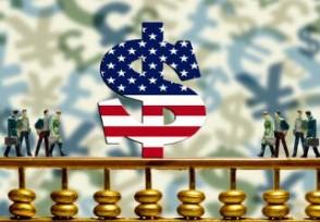通胀是美联储目标 经济学家表示美联储或在6月加息