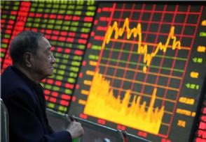 市场再次呈现探底回升行情 震荡趋势或还将延续