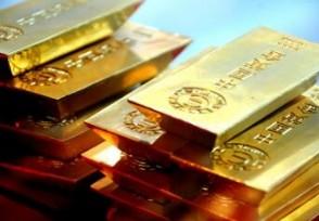 纽约黄金期货市场 金价3日上涨涨幅为0.54%