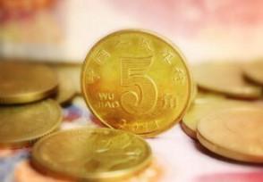 银保监会正细究考核评价 力争再降小微企业贷款利率
