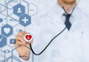 达实智能午间公告称 中标1.94亿元智慧医疗项目