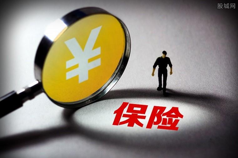 修订外资保险公司管理细则