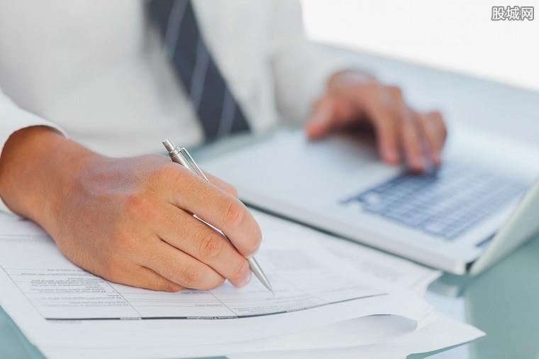 东旭光电签署产品合作协议