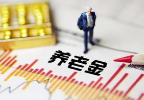 中国太保徐敬惠:探索养老金全球化投资