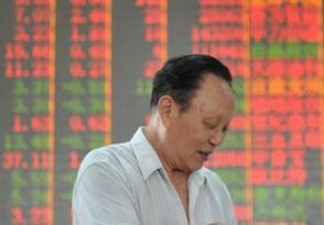 中美貿易戰最新消息:停戰哪些股票將迎來利好?
