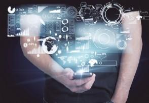 推进中央企业创新发展 支持开展国际科技合作