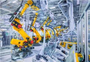 深化对工业互联网平台建设 推动两化融合创新发展