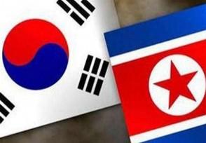 韩朝两国领导人再会晤 今日10宣布会晤结果
