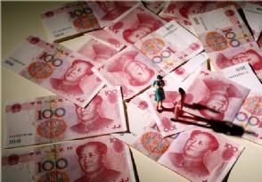 4月中国外汇市场总计成交13.91万亿