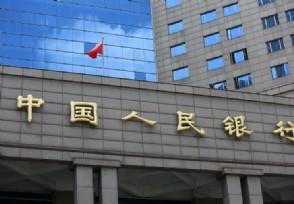 """央行开展为期半年金融统计检查 银行称""""压力不大"""""""