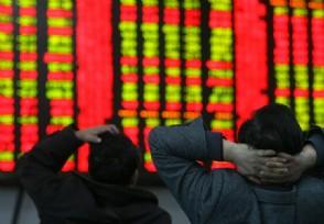 包钢股份近百亿股限售股解禁 收盘价创年内新低