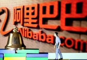 阿里巴巴携手菜鸟网络 向中通快递投资13.8亿美元