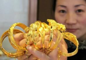纽约黄金期货市场 金价30日涨幅为0.18%
