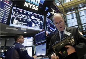 周四欧美股市全线收跌 美油布油价差创三年新高