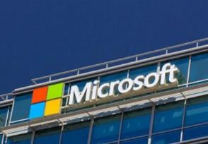 微软同意收购代码托管平台? 微软发言人拒绝置评