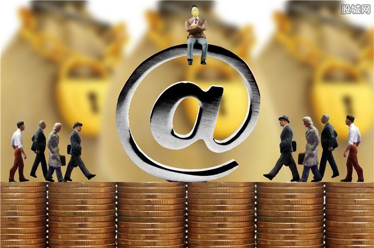 广发银行推账户安全锁服务