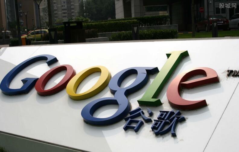 谷歌母公司股价下跌