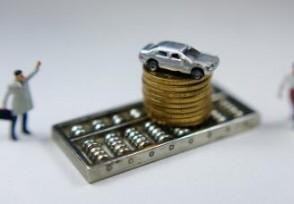 汽车之家投资天天拍车 将共同打造二手车交易诚信平台