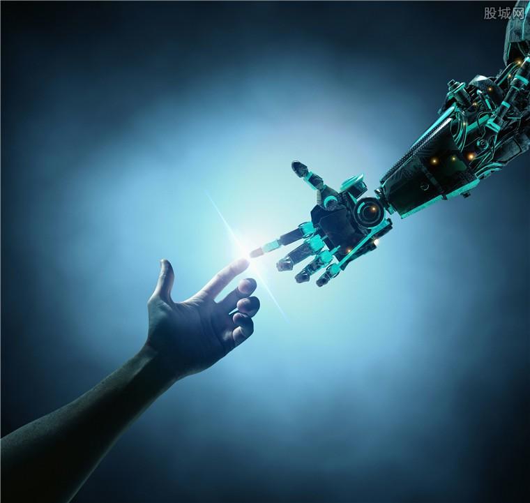 第二届人工智能大会开幕