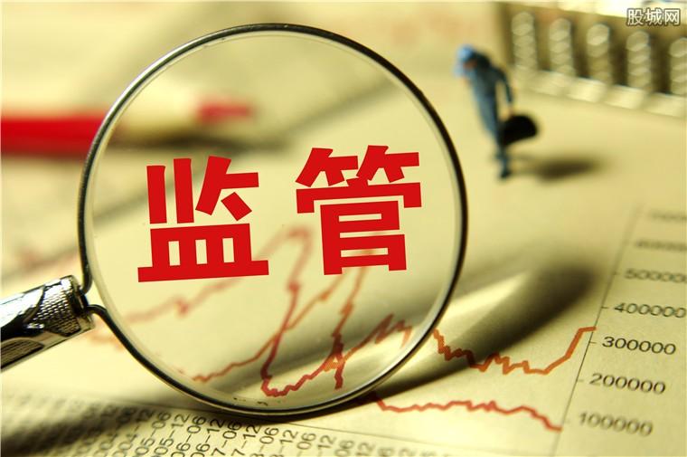 强化高债务风险公司监管