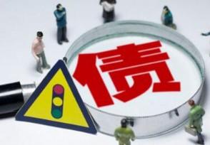 荣华实业发布公告称 大股东所持股份被法院轮候冻结