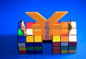 维科精华发布公告称 拟1.78亿元收购两公司股权